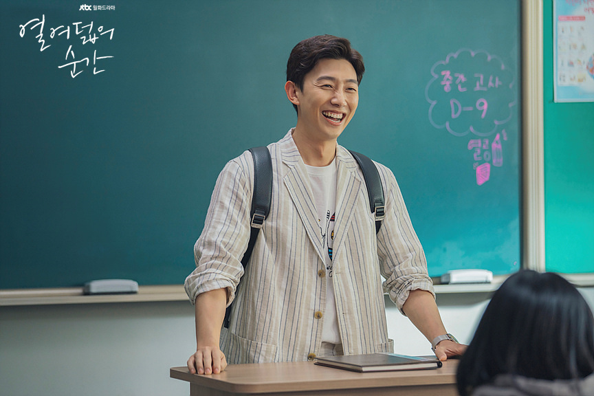 """Why """"Moment of Eighteen"""" Is The High School Drama We've All Been Waiting  For – musings of a dramaholic"""